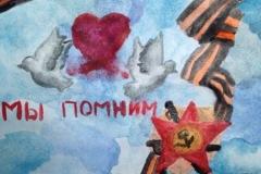Дмитренко Виолетта, 5б класс