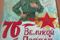 Сазонова Алена, 7б