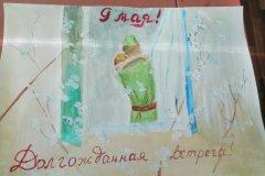 Назарычева Мария, 5а класс