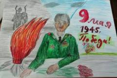 Мусоян Ферик, 4а класс