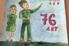 Телеляева Софья, 5а класс